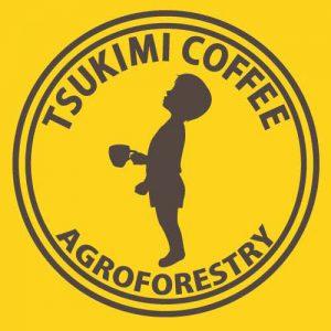 TSUKIMI COFFEE(ツキミコーヒー)さんからお知らせ♪