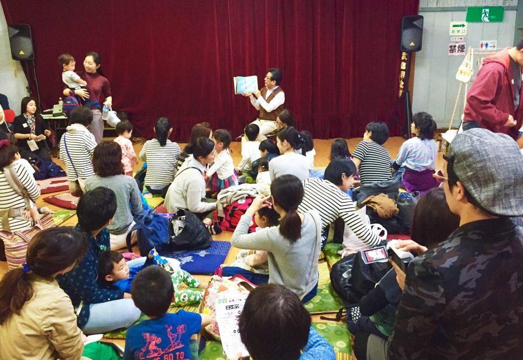 色鳥の森フェスタ2016レポート【午前の部】絵本読み聞かせ「早川裕」